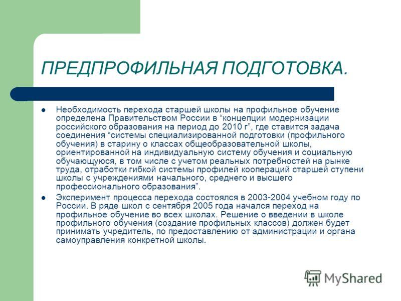 Соединения Алюминия Презентация 9 Класс