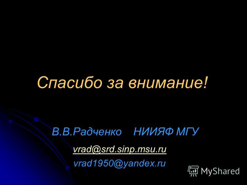 http://www.youtube.com/msu