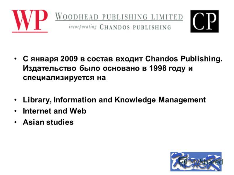 С января 2009 в состав входит Chandos Publishing. Издательство было основано в 1998 году и специализируется на Library, Information and Knowledge Management Internet and Web Asian studies