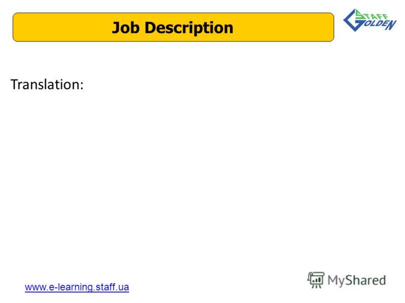 Translation: Job Description www.e-learning.staff.ua