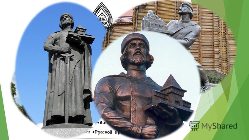 1019-1054 – годы правления Ярослава Мудрого