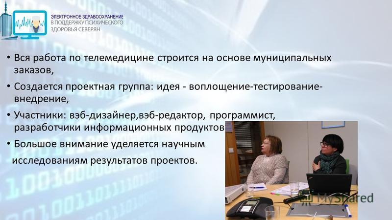 Веб дизайнер работа челябинск