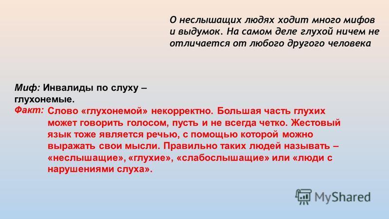 Контрольные работы по русскому языку 3 класс крылова читать