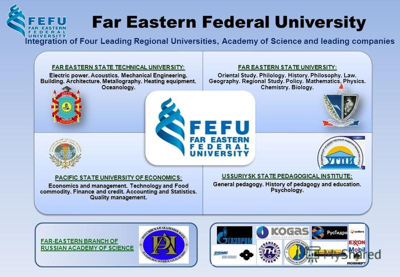 Integration of Four Leading Regional Universities, Academy of Science and leading companies FAR EASTERN STATE TECHNICAL UNIVERSITY: Electric power. Acoustics. Mechanical Engineering. Building. Architecture. Metallography. Heating equipment. Oceanolog