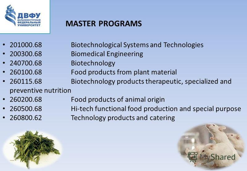 201000.68Biotechnological Systems and Technologies 200300.68Biomedical Engineering 240700.68Biotechnology 260100.68Food products from plant material 260115.68Biotechnology products therapeutic, specialized and preventive nutrition 260200.68Food produ