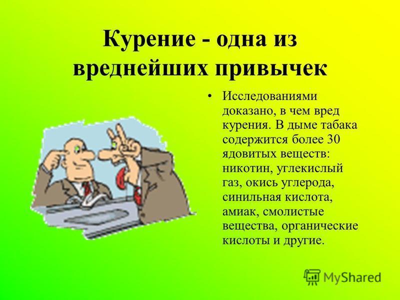 Но главная проблема состоит в том, что большая часть алкогольной продукции, выпускаемой негосударственными предприятиями, содержит большое количество ядовитых веществ.