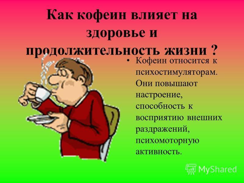 Минздрав предупреждает !!! Бензопирены и ряд других веществ находящиеся в табачном дыме вызывают раковые заболевания гортани, желудка, мочеполовой системы Ежегодно в мире умирают 400000 человек от последствия курения