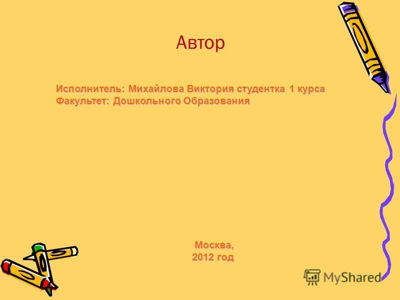 Интернет - ресурсы http://gif-deti.ucoz.ru/photo/shkola_animashki/103/25-0-386 http://www.google.ru/imgres?q= http://babochkiz.narod.ru/animashki.htm