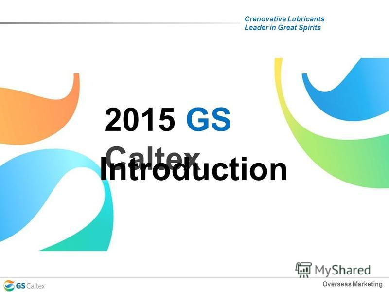 Crenovative Lubricants Leader in Great Spirits 2015 GS Caltex Overseas Marketing Introduction