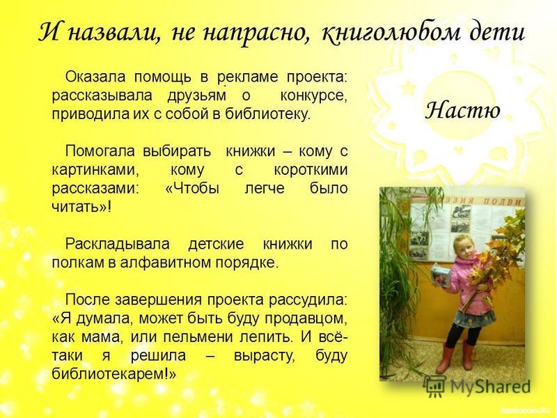 Подтянулись к участию в проекте и мальчишки: Костя Миша Сёма