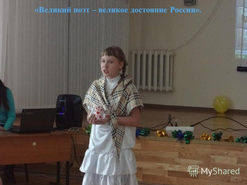 « Виртуальное путешествие по IX красноярской ярмарке книжной культуры».
