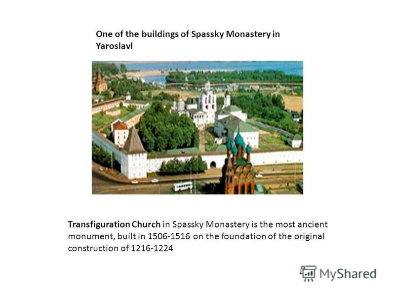 One of the buildings of Spassky Monastery in Yaroslavl Transfiguration Church in Spassky Monastery is the most ancient monument, built in 1506-1516 on the foundation of the original construction of 1216-1224