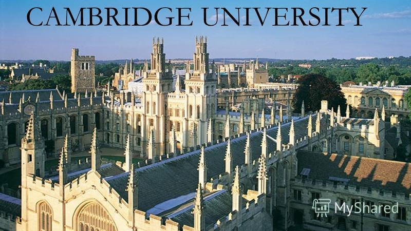 British Education Oxford University