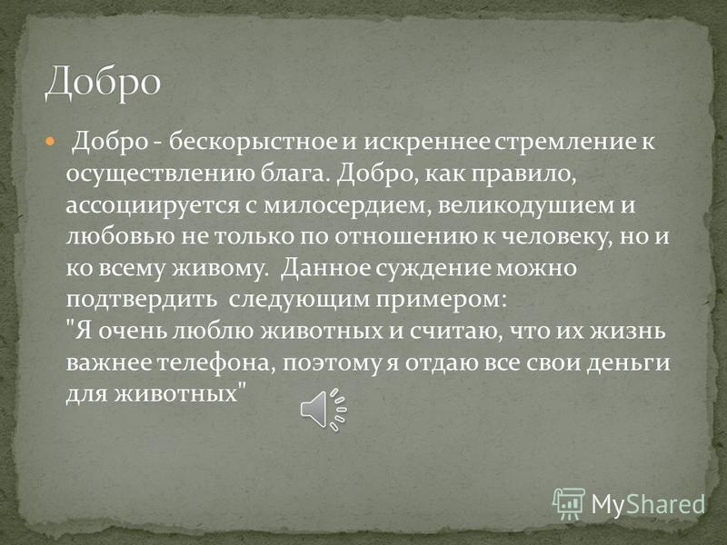 О.Р.К.С.Э