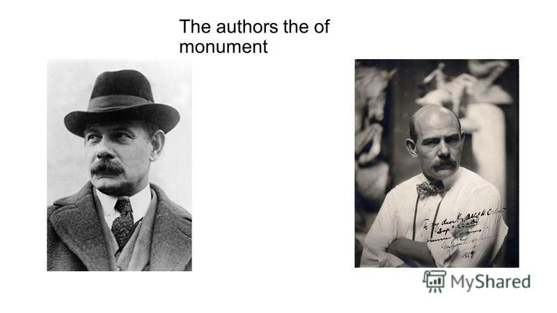 The authors the of monument