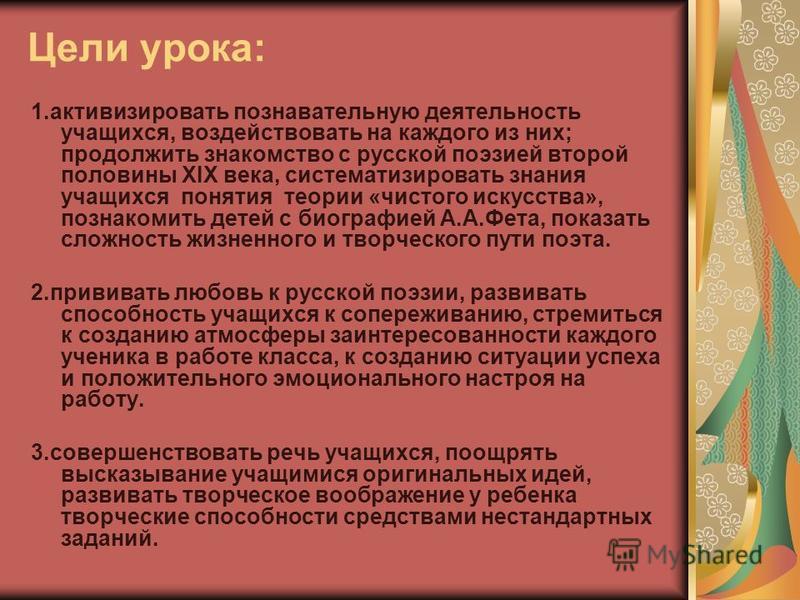 знакомство с поэзией пушкина