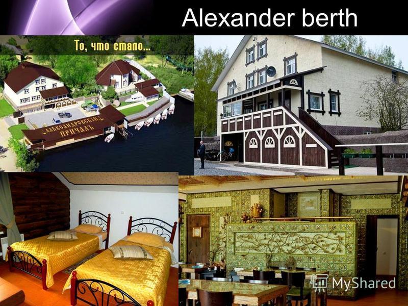 Page 8 Alexander berth