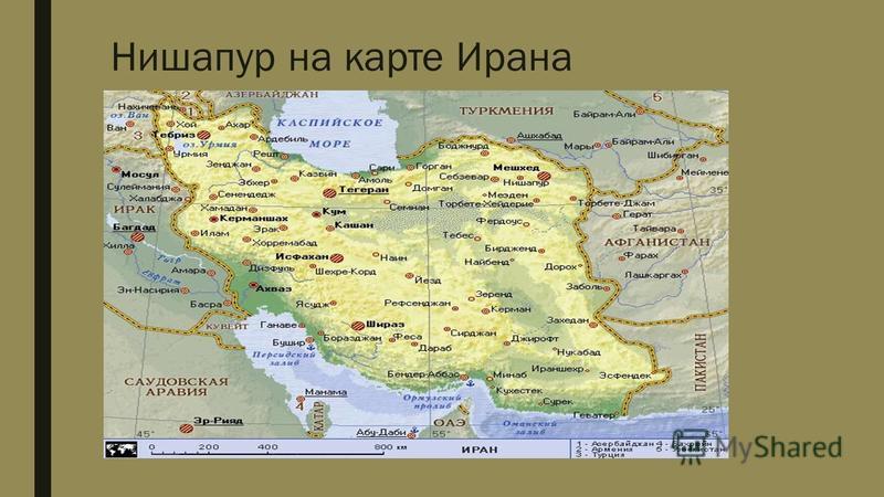 Нишапур на карте Ирана