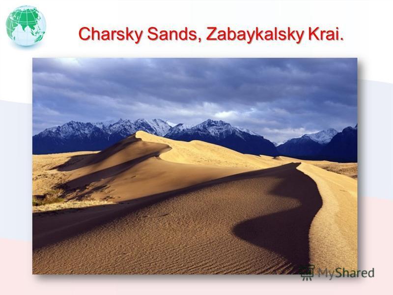 Charsky Sands, Zabaykalsky Krai.