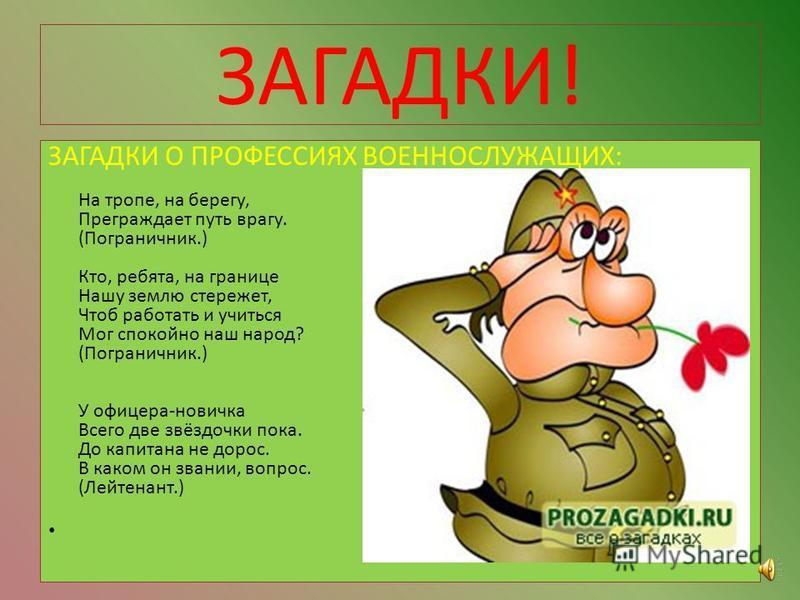 Пограничные войска. эмблема ФЛАГ