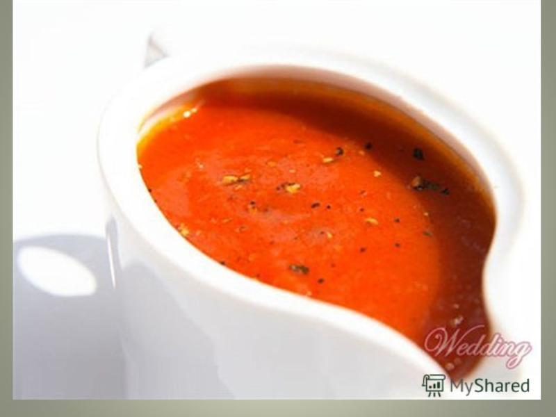Соус красный с кореньями Морковь, петрушку, сельдерей, лук репчатый, перец сладкий стручковый нарезают тонкой соломкой и пассируют на жире, соединяют с соусом красным основным, добавляют душистый перец горошком и варят 10-15 мин.В конце варки добавля