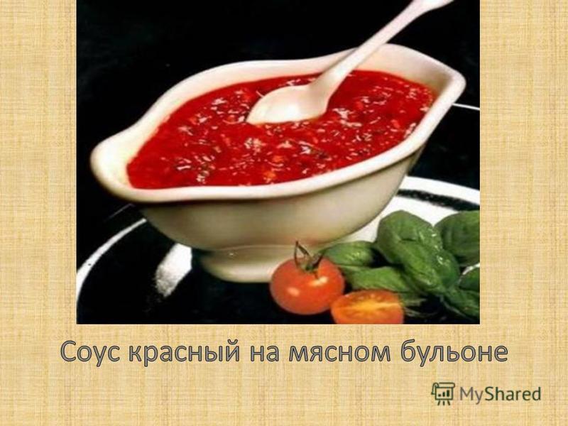 Министерство образования и науки Республики Казахстан Областной департамент образования Тема : Соусы с мукой. Соусы красные на мясном бульоне. Зачетная работа
