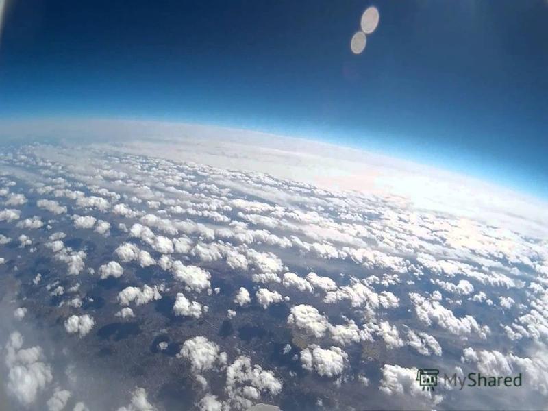 Строение атмосферы Стратосфера слой атмосферы, располагающийся на высоте от 11 до 50 км. Характерно незначительное изменение температуры в слое 1125 км (нижний слой стратосферы) и повышение её в слое 2540 км от 56,5С до +0,8 °С (верхний слой стратосф