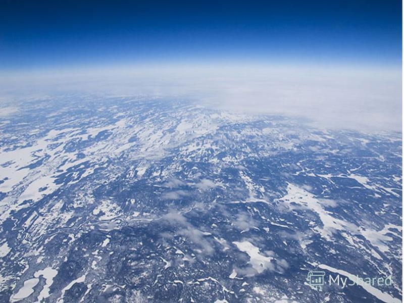 Строение атмосферы Мезосфера слой атмосферы на высотах от 4050 до 8090 км. Характеризуется понижением температуры с высотой; максимум (0°C) температуры расположен на нижней границе, после чего температура начинает убывать до 70° или 80°C вблизи мезоп