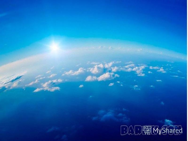 Итог На долю тропосферы приходится около 80 % массы атмосферы, на долю стратосферы около 20 %; масса мезосферы не более 0,3 %, термосферы менее 0,05 % от общей массы атмосферы. На основании электрических свойств в атмосфере выделяют нейтросферу и ион