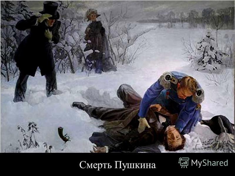 Творческое наследие А. С. Пушкина весьма значительно Его талант не знал границ. Автору были подвластны любые жанры и формы, стили и направления в литературе и словесном искусстве. Пушкин пробовал себя во всем. И во всем достигал успеха. Его произведе