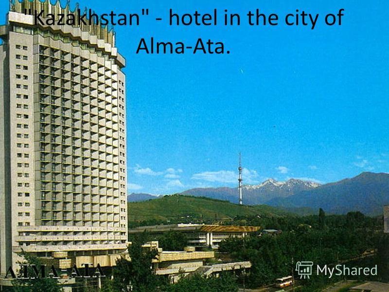 Kazakhstan - hotel in the city of Alma-Ata.