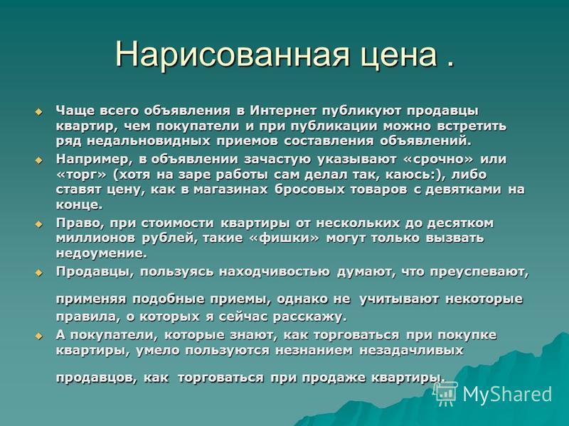 Агентство Центр недвижимости Горжилфонд.
