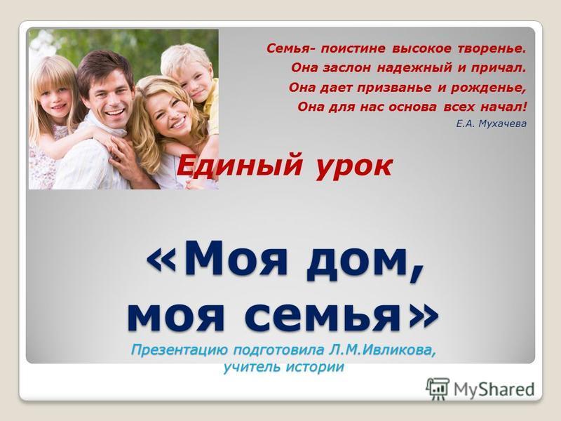 Стас Михайлов - Свеча - Текст Песни