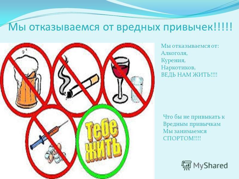 Последствия от курения.