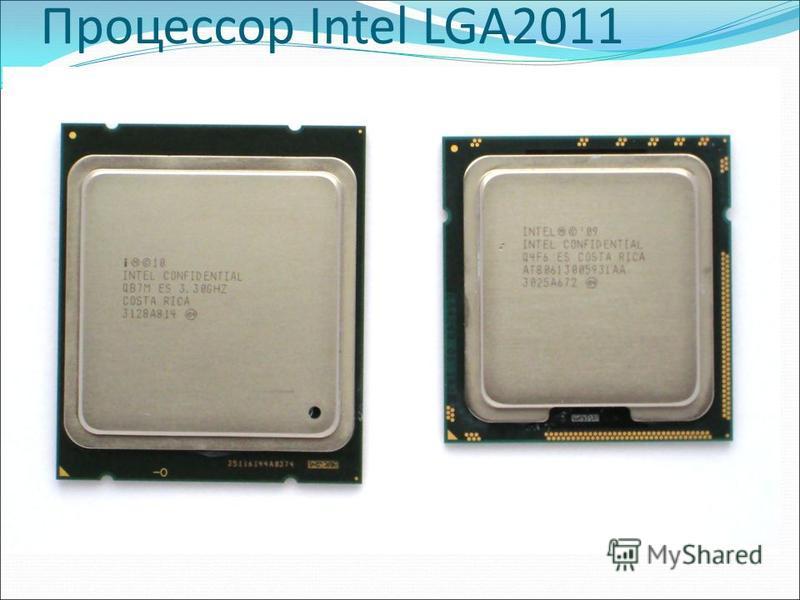 Процессор Intel LGA2011