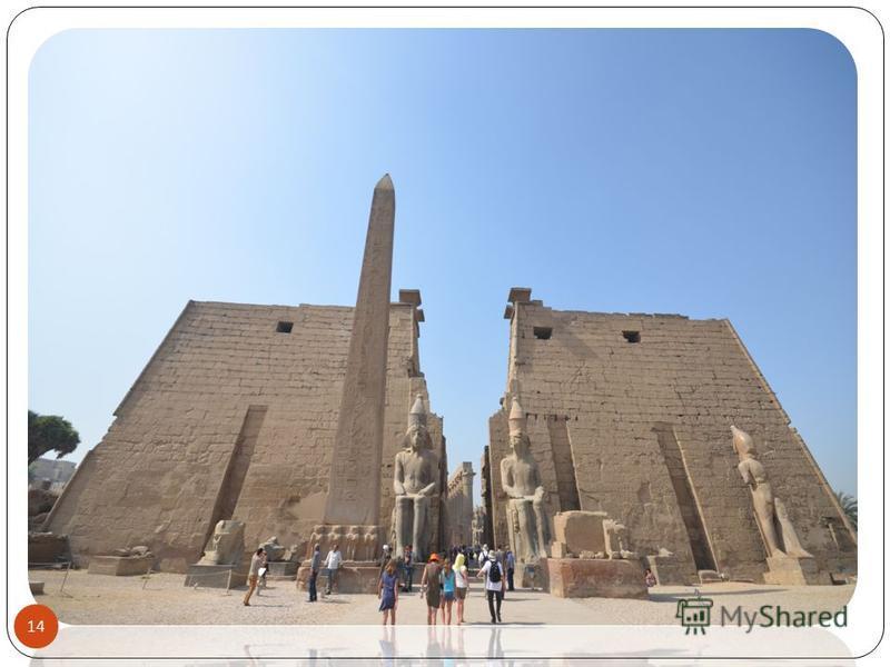 Храм богов Амона, Мут и Хонсу представляет собой наиболее полное воплощение архитектурных особенностей Нового царства. Его отличают грандиозность замысла, монументальность и торжественность деталей, большое количество колонн. 13 ZNA05072001