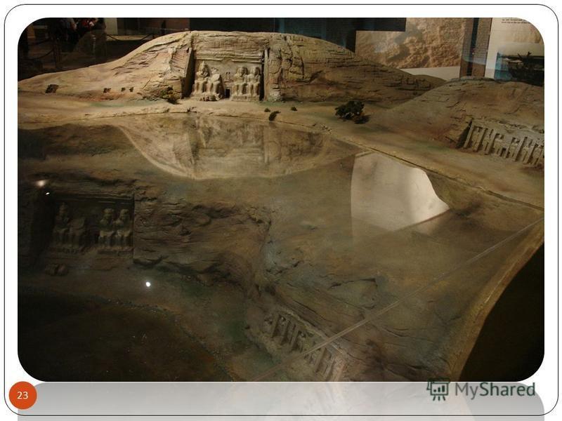 Среди всех фараонов, Рамзес II построил наибольшее количество памятников и храмов Древнего Египта. Два, из его Великих Храмов, находятся в Абу Симбел: Великий Храм Абу Симбел и его менее крупный брат – Храм царицы Хатхор, посвященный Нефертари - 1-й