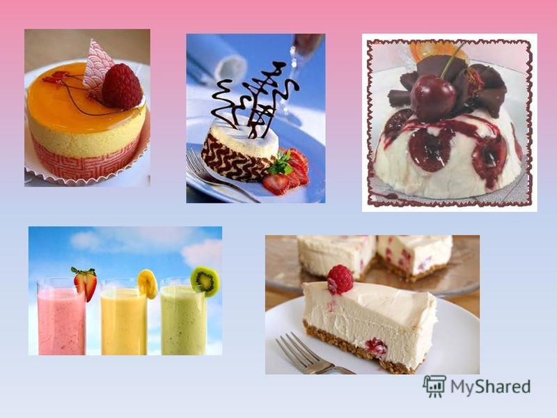Ассортимент сложные холодные десерты