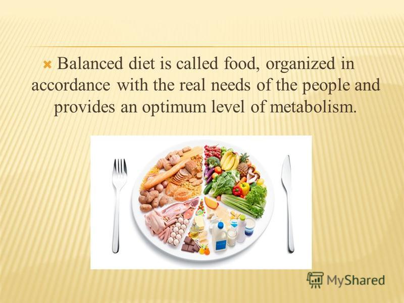 Balanced diet is called food, organized in accordance with the real needs of the people and provides an optimum level of metabolism.