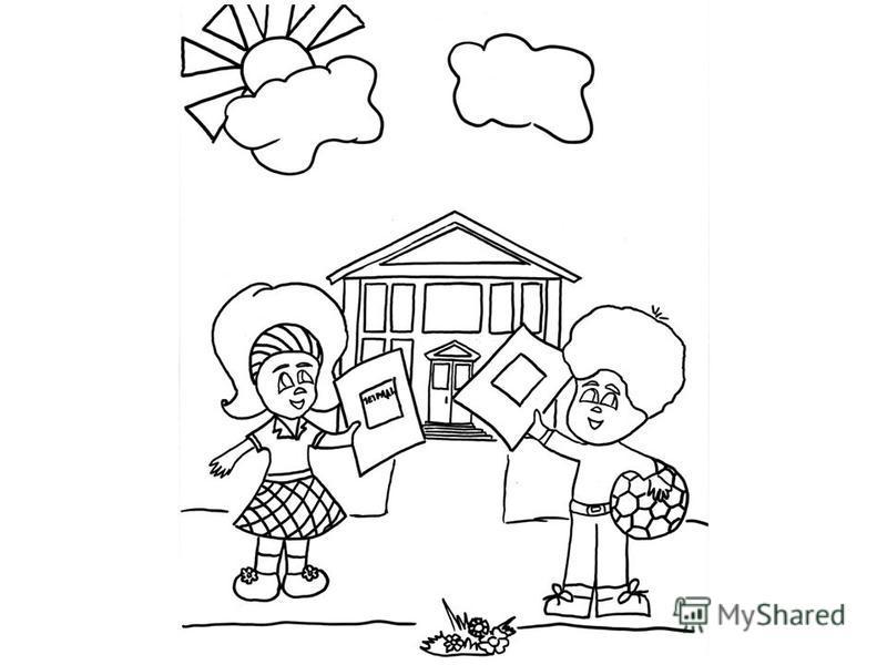 """Презентация на тему: """"Раскраски по правам ребенка ..."""