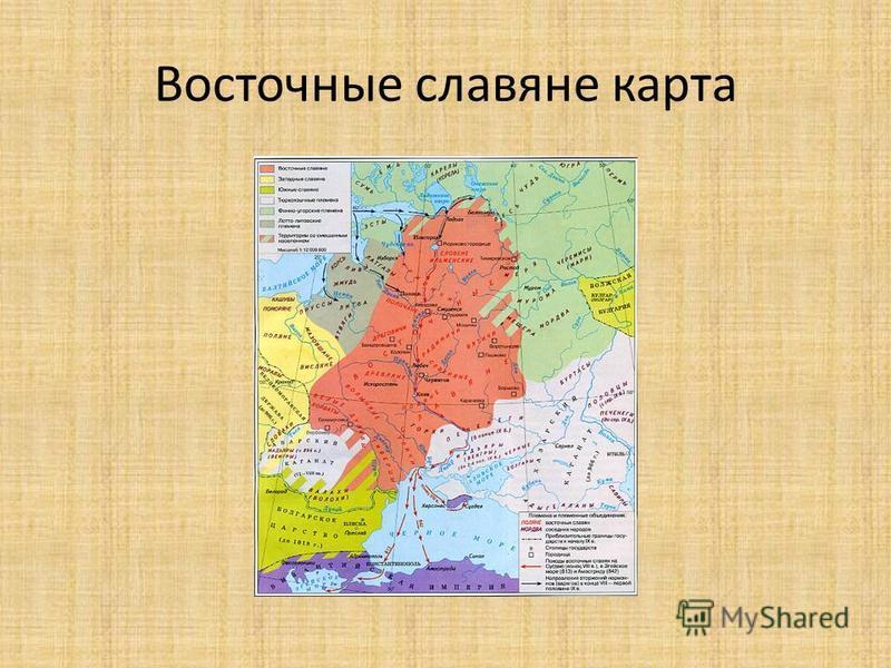 Восточные славяне карта
