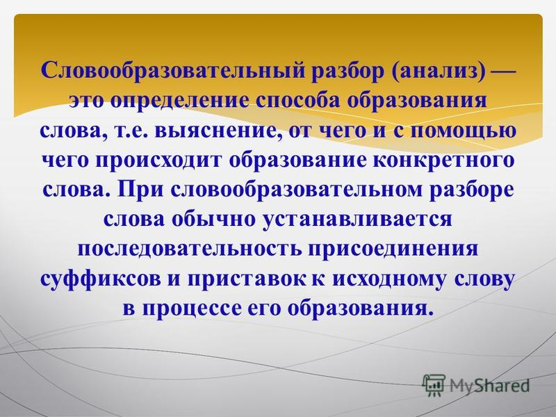 Дивишься драгоценности нашего языка: что ни звук, то подарок. В нём разум и душа русского народа. Надо беречь наш прекрасный язык от порчи.