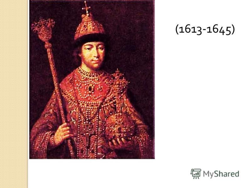 (1613-1645)