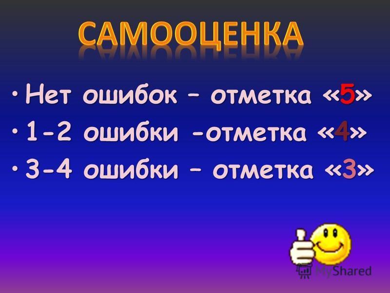 2,7+1,35=4,0588,252 - 4,69=83,56211,1–2,8=8,3 9,4–3,7=5,75–2,3=2722,191+5,8=2224,9 4,1 + 2,9=716,78–5,45=11,337,4+2=9,4