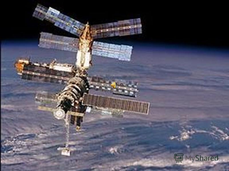 Скорость вращения Марса 24,1 км/с, скорость вращения Меркурия 47,9 км/с