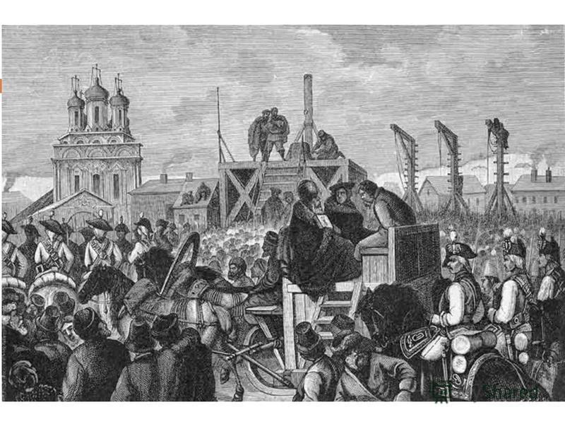 Почва для восстания была готова : недовольство казаков, лишаемых воли, волнение крестьян, ожидавших освобождения после отобрания крестьян у монастырей, движение среди горно - заводских крестьян. Не многие казаки верили, что Пуг a чёв являлся Петром I