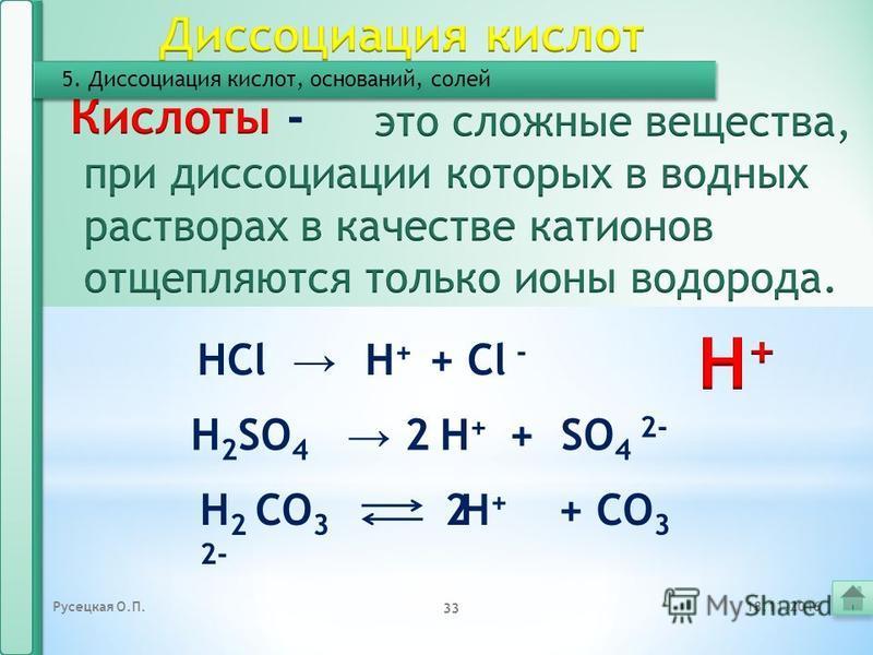 Домашнее задание: § 38, 39 Вопросы стр. 142 1-3; стр. 145 1