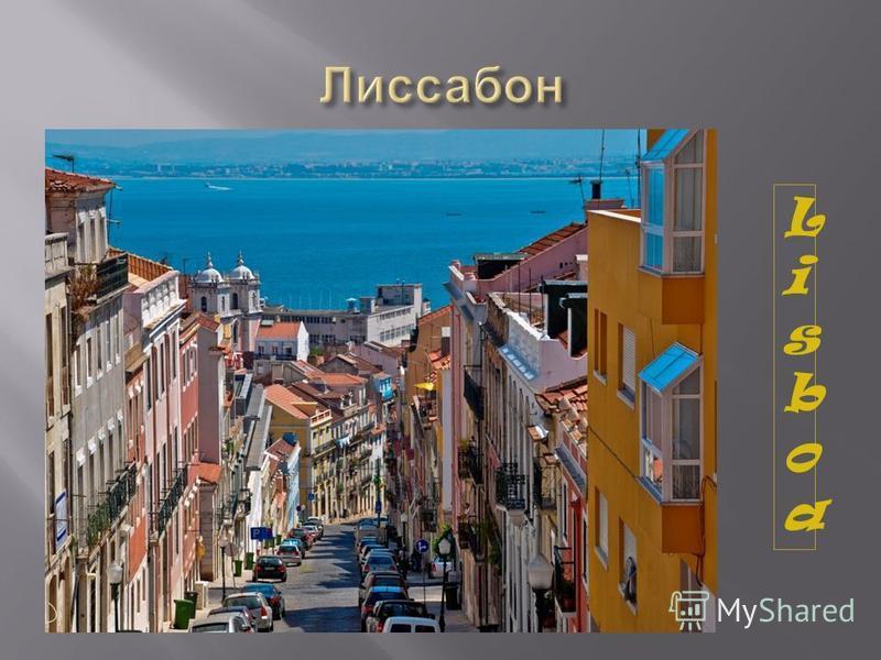 LisboaLisboa