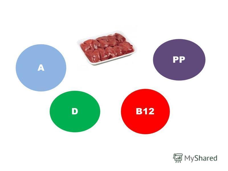 A D B12 PP