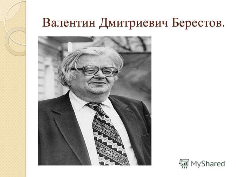 Исаковский-Михаил Васильевич.
